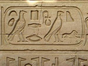 Cleopatra Cartouche