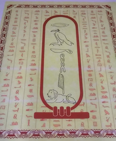 My name in Hieroglyphics