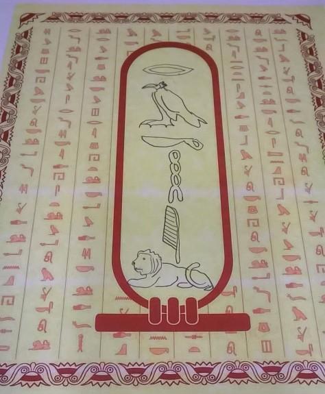 My name in Hieroglyphics