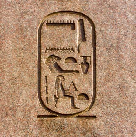Hatshepsut's Cartouche