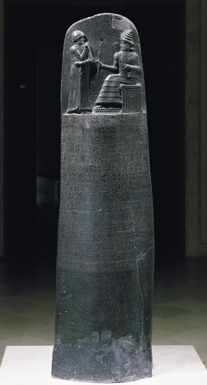 Basalt Stele with Hammurabi Code c. 1780 BCE