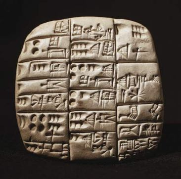 Cuneiform on clay tablet