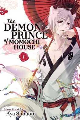 Demon Prince of Momochi House Vol 1