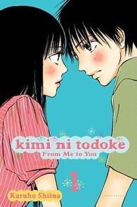 Kimi Ni Todoke - From Me to You manga