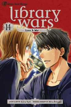 Library Wars Vol 14