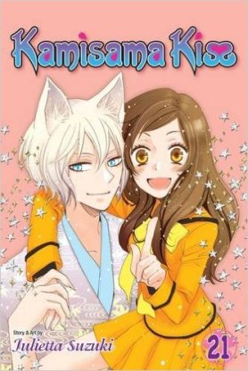 kamisama-kiss-vol-21